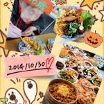 2014-10-30_20.53.08